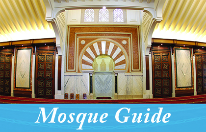 mosque guide